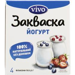 Закваска бактериальная Vivo (Виво) Йогурт во флаконах по 0,5 г 4 шт