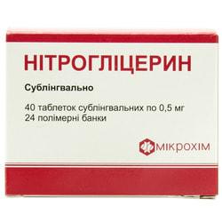 Нитроглицерин табл. сублинг. 0,5мг №40
