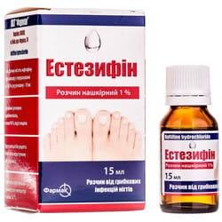 Эстезифин р-р накож. 1% фл. 15мл