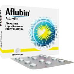 Афлубин табл. №48