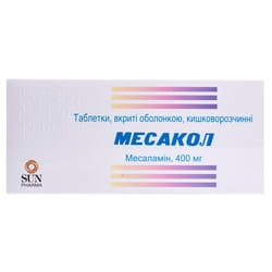 Месакол табл. п/о 400мг №50