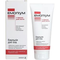 Эмульсия для тела Эмолиум для чувствительной, сухой и раздраженной кожи с первых дней жизни 200 мл