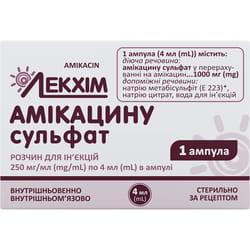 Амикацина сульфат  р-р д/ин. 250мг/мл амп. 4мл №1