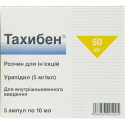 Тахибен р-р д/ин. 5мг/мл амп. 10мл (50мг) №5