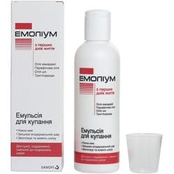 Эмульсия для купания Эмолиум для чувствительной, сухой и раздраженной кожи 200 мл