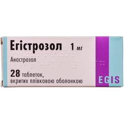 Эгистрозол табл. п/о 1мг №28