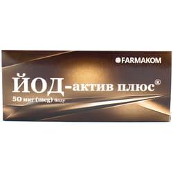 Минеральные вещества Йод-Актив плюс таблетки 0,25г 80 шт