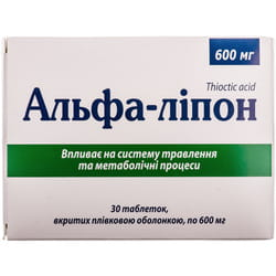 Альфа-липон табл. п/о 600мг №30