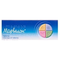 Марвелон табл. №63