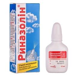 Риназолин спрей назал. 0,5мг/мл фл. 15мл