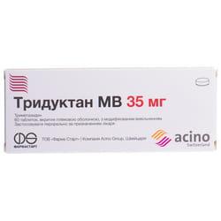 Тридуктан МВ табл. п/о 35мг №60