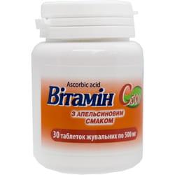 Витамин С табл. жев. 500мг апельсин №30