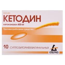 Кетодин супп. вагинал. 400мг №10