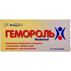 Гемороль супп. №12