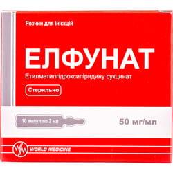 Элфунат р-р д/ин. 50мг/мл амп. 2мл №10