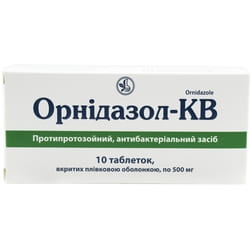 Орнидазол-КВ табл. п/о 500мг №10