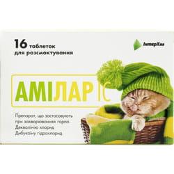Амилар ІС табл. д/рассасыв. №16