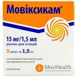 Мовиксикам р-р д/ин. 15мг/1,5мл амп. 1,5мл №5