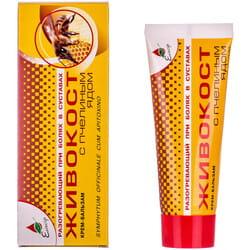 Крем-бальзам для тела Эликсир Живокост с пчелиным ядом разогревающий против болей в суставах 75 мл