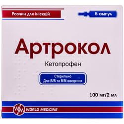 Артрокол р-р д/ин. 100мг/2мл амп. 2мл №5