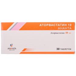 Аторвастатин 10 Ананта табл. п/о 10мг №30