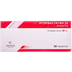 Аторвастатин 20 Ананта табл. п/о 20мг №30