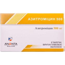 Азитромицин 500 табл. п/о 500мг №3
