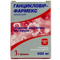 Ганцикловир-Фармекс лиофил. д/р-ра д/инф. 500мг фл. №1