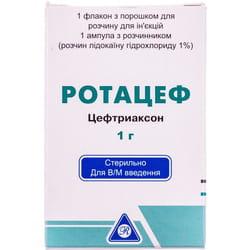Ротацеф пор. д/р-ра д/ин. 1г фл.+р-ритель лидокаин 1% амп.3,5мл №1