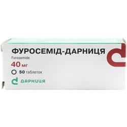 Фуросемид-Дарница табл. 40мг №50