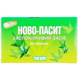 Ново-Пассит табл. п/о №30