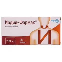 Йодид-Фармак табл. 200мкг №50