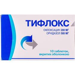 Тифлокс табл. п/о №10
