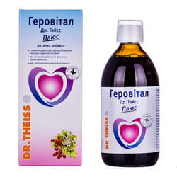 Диетическая добавка Геровитал Плюс для нормализации функционирования сердечно-сосудистой системы жидкость с витамином С и цинком флакон 500 мл