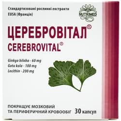 Капсулы для улучшения мозгового и периферического кровообращения Церебровитал 3 блистера по 10 шт