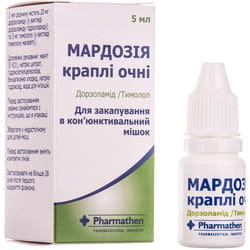 Мардозия кап. глаз. р-р фл. 5мл №1
