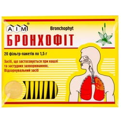 Бронхофит сбор фильтр-пакет 1,5г №20