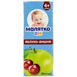 Сок фруктовый детский Малятко яблочно-вишневый 200 мл