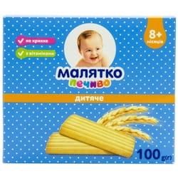 Печенье детское Малятко медовое 100 г