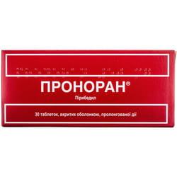 Проноран табл. п/о 50мг №30