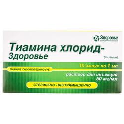Витамин В-1 р-р д/ин. 5% амп. 1мл №10