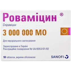 Ровамицин табл. п/о 3млн МЕ №10