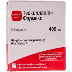 Тейкопланин-Фармекс лиоф. д/р-ра д/ин. 400мг фл. №1+р-ль фл. 3,2мл
