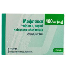 Мофлакса табл. п/о 400мг №5
