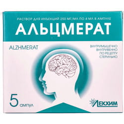 Альцмерат р-р д/ин. 250мг/мл амп. 4мл №5