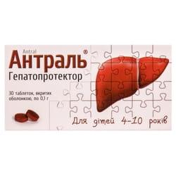 Антраль табл. п/о 0,1г №30