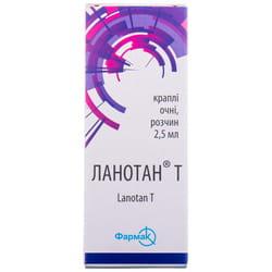 Ланотан Т капли глазные р-р фл. 2.5мл