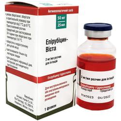 Эпирубицин-Виста р-р д/ин. 2мг/мл фл. 25мл (50мг) №1***