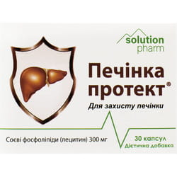 Печень протект капс. №30 Solution Pharm