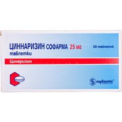 Циннаризин Софарма табл. 25мг №50